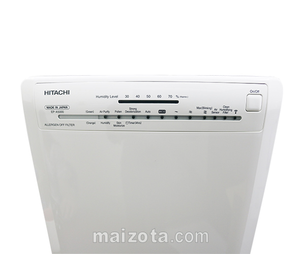 may-loc-khong-khi-va-tao-am-hitachi-ep-a5000
