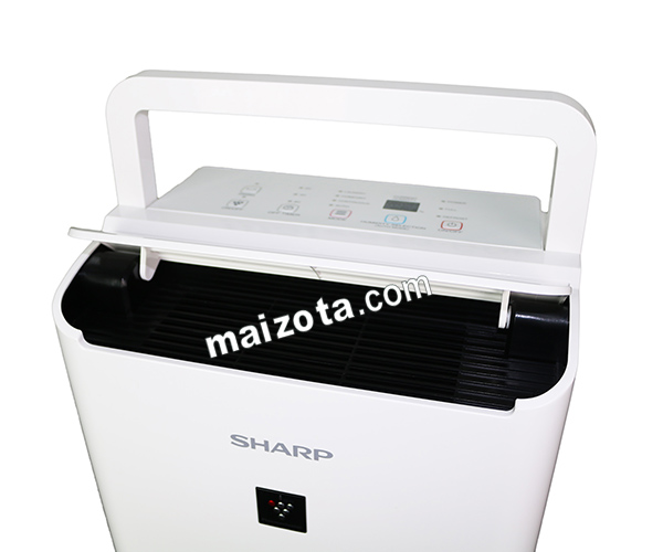 Sharp dw-d12a-w-mat-ben