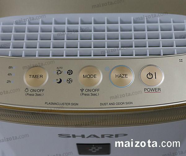 Bảng điều khiển sharp fp-g50e-w