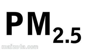 Hạt bụi PM2.5 siêu mịn